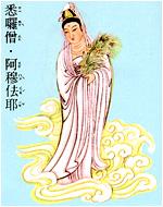 phamdalani